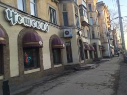 Cheshskiy Pivovar