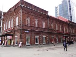 Brick Style Office Building, the Beginning of 20th Century