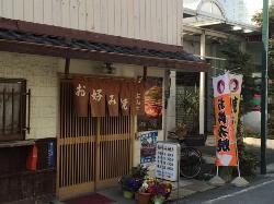 Okonomiyaki Ode