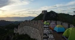 역사 및 문화 유산 투어