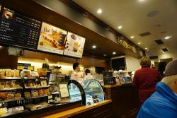 Tully's Coffee Al Plaza Takatsuki
