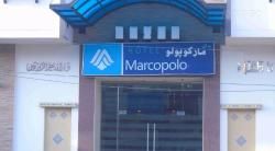 Hotel Marcopolo