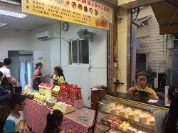 Zheng Jia Xing Qijin Homemade Cake