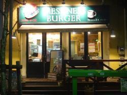 Freshness Burger Komae