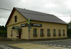 Restaurant Istoriya