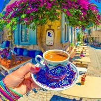 Kahve Durağı