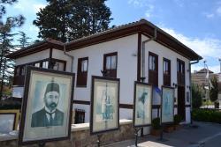 Mehmet Akif Ersoy Evi