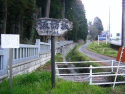 Suwazaka