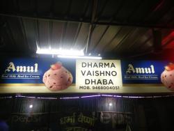 Dharma Vaishno Dhabha