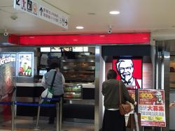 Kentucky Friched Chicken, JR Hakata