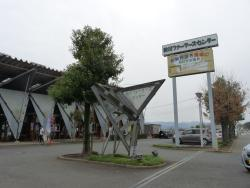 ‪Akigawa Farmers Center‬