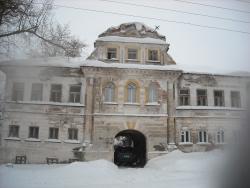 House of Merchants Ryzhkovy