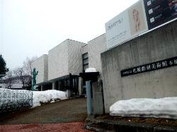 Hongo Shin Memorial Museum of Sculpture, Sapporo