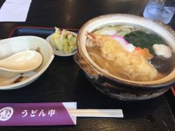 Udon-Ichi Sakata