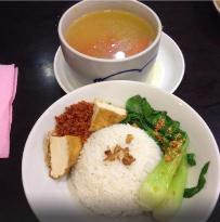 Yan Woh Tong
