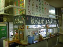 Keiko Chan Shop