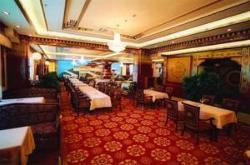 Lhasa Manasarovar Hotel