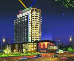 昊柏國際酒店