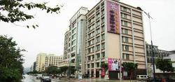 치푸 호텔 - 광저우