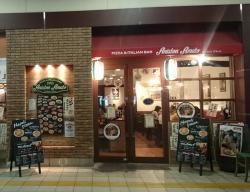 Pizza & Italian Bar Aniston Amato