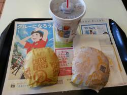 McDonald's Nara-Kita