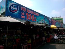 タンディンマーケット