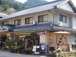 Nakamuraya Ryokan