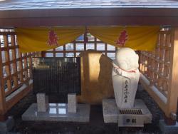Machinaka Koryukan