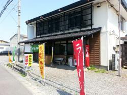 Yutakaya