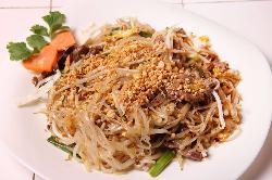 Siam Pepper
