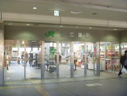 JR Kita Hiroshima Station