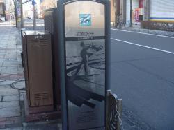 Symbol Street