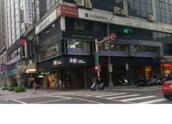 Sushi Express - Yitong Store