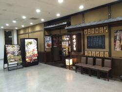 Kuimonoya Wan Kyushujiman Kawasaki East Entrance Tower Rebark