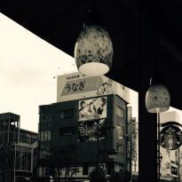Starbucks Coffee Hamamatsu Ism