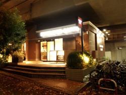 Excelsior Caffe Sendagaya Ekimae