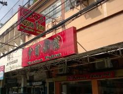 Kusina Tsina Chinese Restaurant