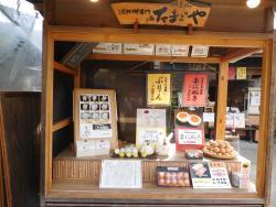 Kodawari Egg Specialty Shop Tamagoya