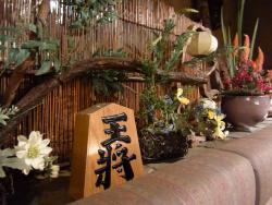 Kaikagetsu Nogizaka