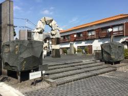Contemporary Sculpture Museum