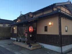 Okonomiyakitokyu