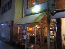 Restaurant & Bar Milele