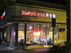 Dumpling House