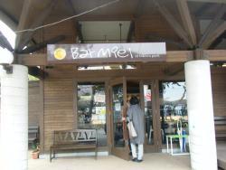 Bar Miel Tokiwa Lakeside