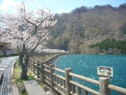 Akayako Promenade