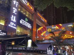 Yangcheng evening news creative Park