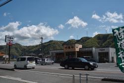 Tsuruyatoshii