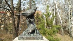 Monument to the Bird Kedrovka