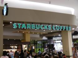 Starbucks Coffee Aeon Mall Fukuoka Ito
