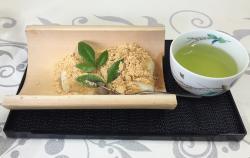 Toge Teahouse Suehiro